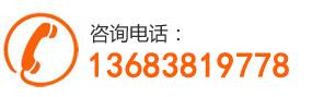 郑州朗创网络营销联系电话