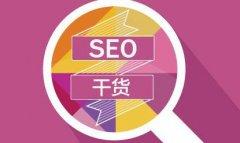 百度算法频繁更新,seo工作者怎样做好网站优化