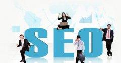 SEOer怎样分析关键词的竞争力度?