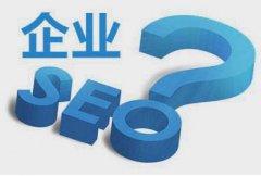 长尾词对于网站seo优化的重要性