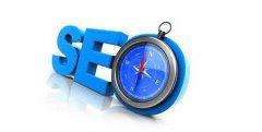 网站优化:选择关键词切勿进入思维误区