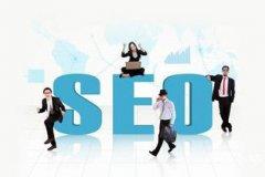 网站推广:新网站的推广的三大步骤