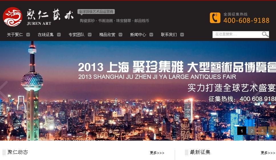 上海拍卖公司优化案例