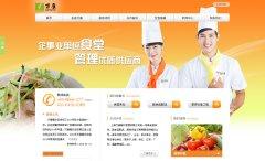万康餐饮网站SEO优化案例