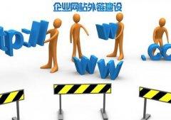 2014年高质量外链发布平台资源共享