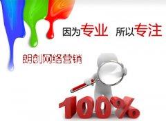 郑州关键词排名如何找专业的优化公司