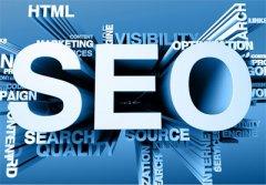为什么90%以上的网站都需要做SEO