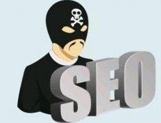 你的网站遇到了负面SEO怎么办