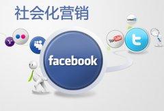 社会化媒体营销快速发展的优势分析