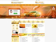 贵金属投资优化型网站建设案