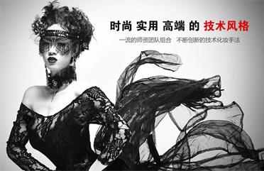 郑州化妆培训学校SEO优化