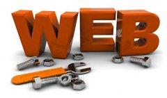 网站建设的基本流程主要有哪些