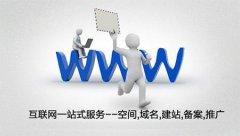 关于营销类网站建设的一些建议