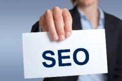 网站想要有排名你该正确认识SEO优化