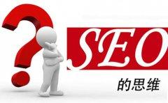 朗创营销给大家讲讲SEO发外链的技巧
