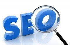 网站优化过程中经常会碰到的问题有哪些