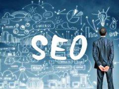 【西安SEO】如何优化网站排名?