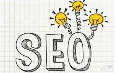 【山东seo】如何提高网站排名和流量
