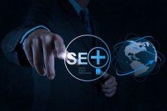 【广东seo】掌握SEO技术的五大要素